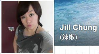 Jill Chung